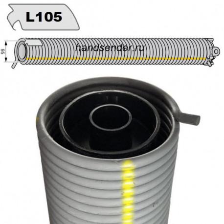 L105 пружина для ворот Hormann