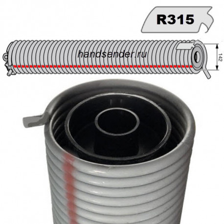 R315 пружина для ворот Hormann